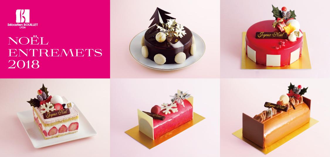Noel_cake