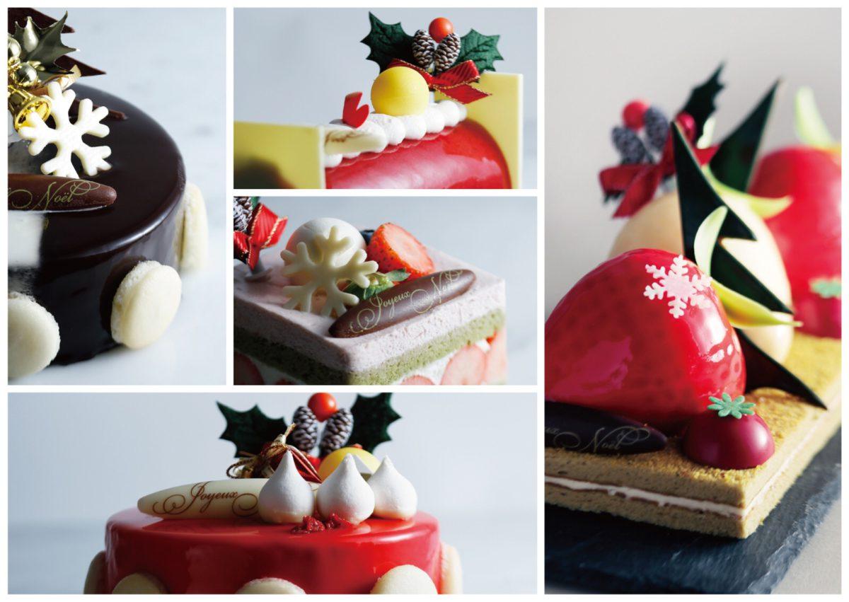 クリスマスケーキの予約受付がスタート