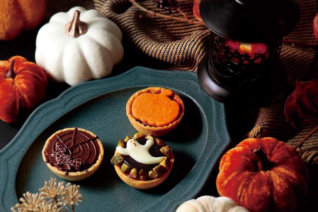 【期間限定】オバケやカボチャをあしらったハロウィン仕様のタルトレットが登場!秋の味覚を取り入れた新作ガトーも。